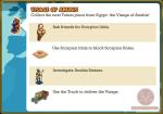 2 1 Visage of Anubis